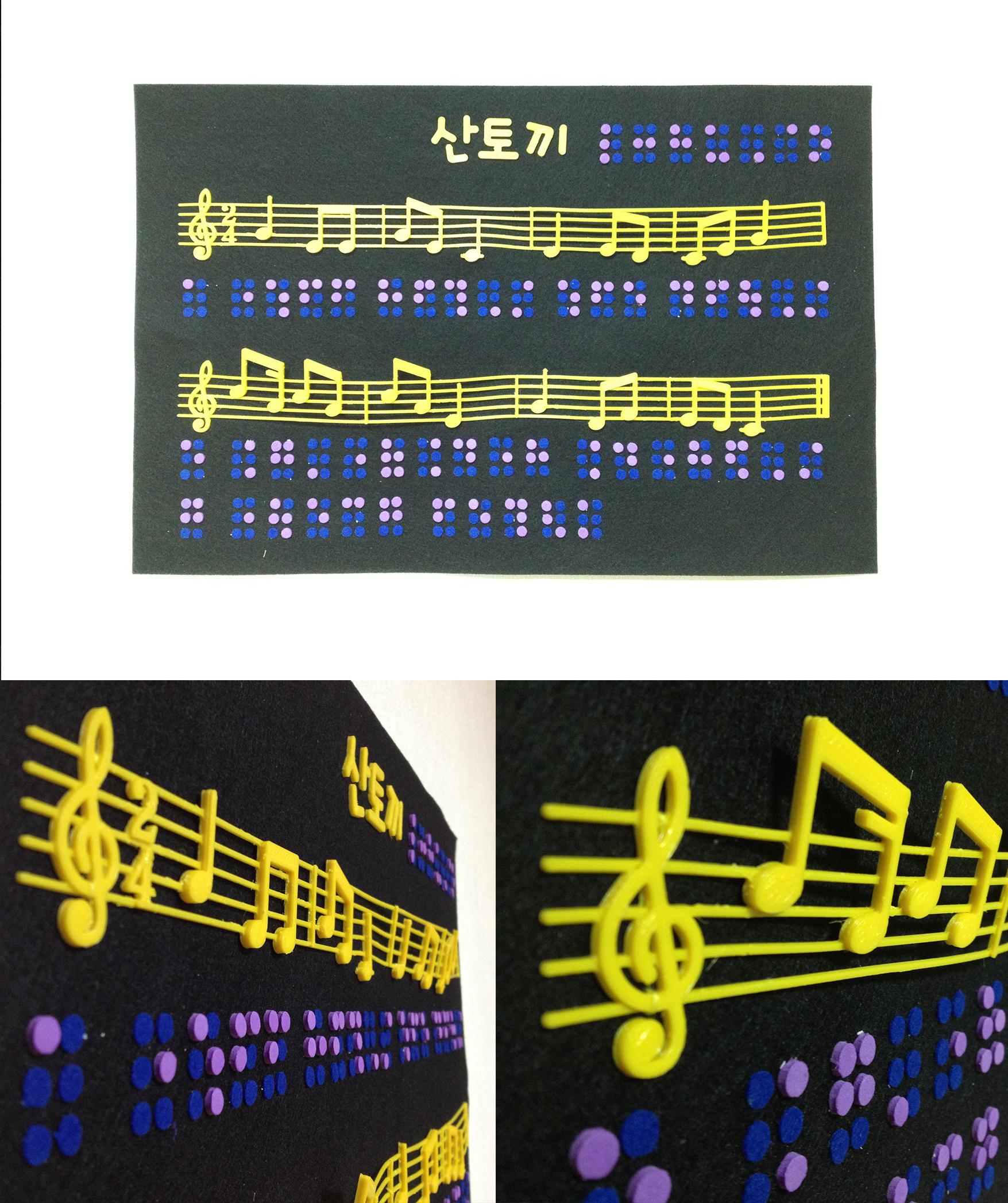 (음악) 음악악보 썸네일