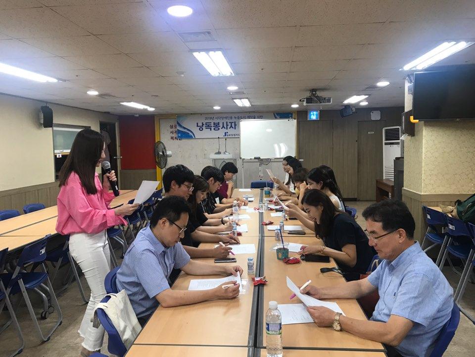 [실로암점자도서관 2019년 제3회 낭독봉사자 신규교육] 썸네일