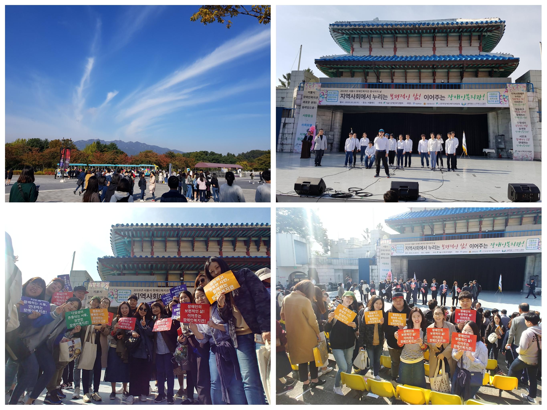 2019 서울시 장애인복지관 종사자의 날  썸네일