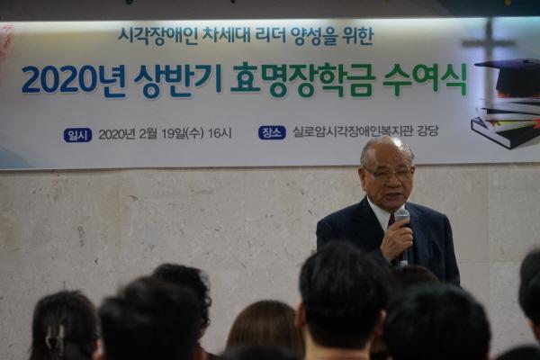 [기획홍보팀] 2020년도 상반기 효명장학금 수여식  썸네일