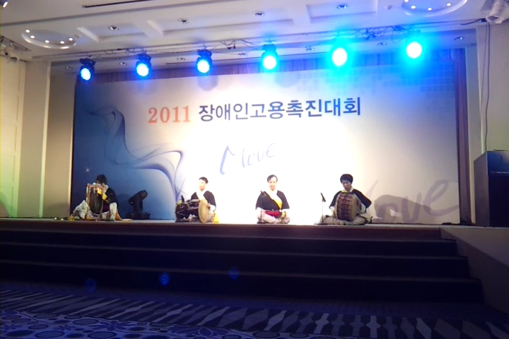 장애인고용촉진대회 초청 관현맹인예술단 공연모습 썸네일